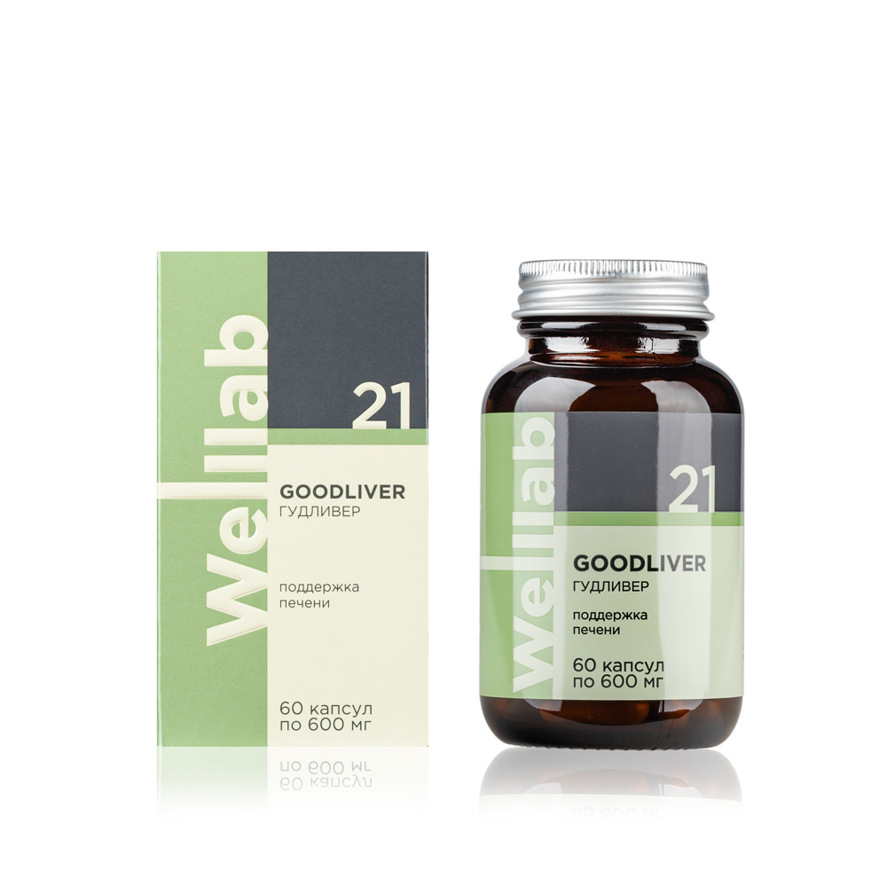 Welllab GOODLIVER, 60 капсул